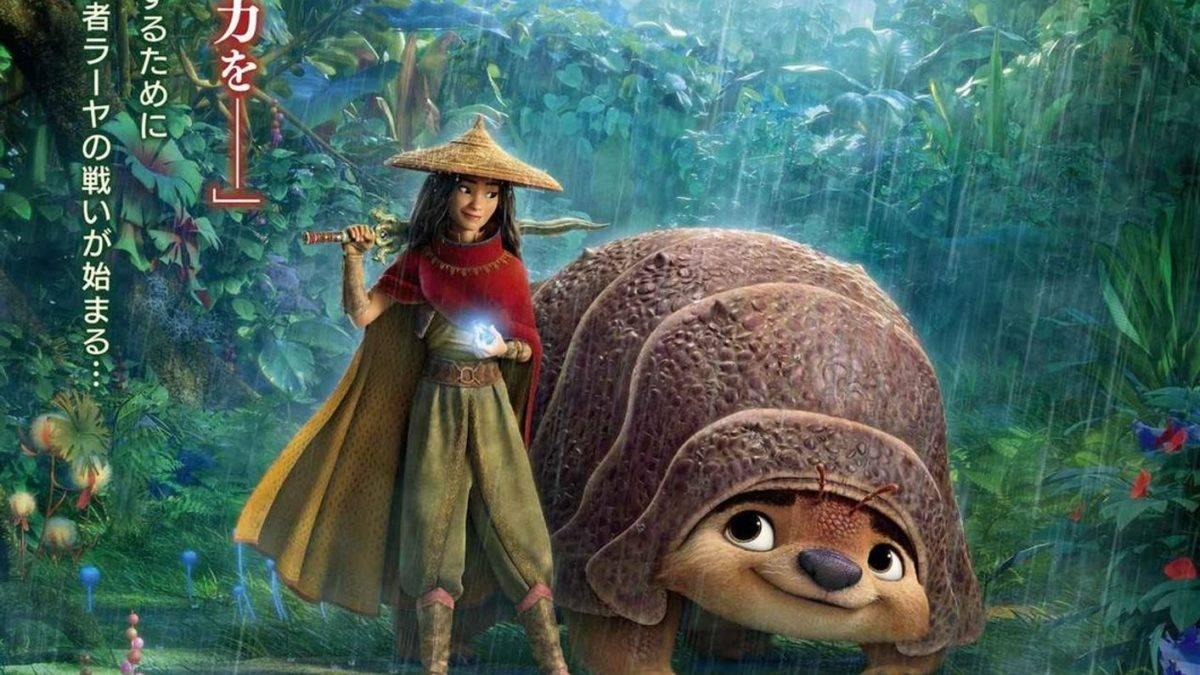 Thinpo - Disney Plus Yeni Animasyon Projelerini Duyurdu!