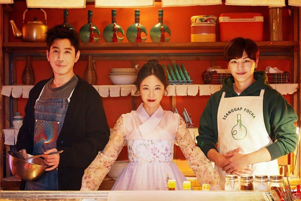 Thinpo - Güney Kore En İyi 2020 K-Drama Dizi Önerileri